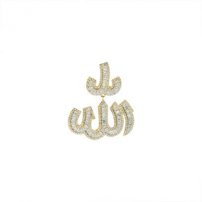 Allah - Silver 925